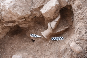 Late Bronze Age chalice in Area P